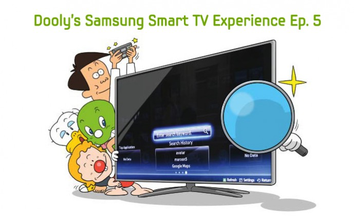 Dooly's Samsung_EP05_main