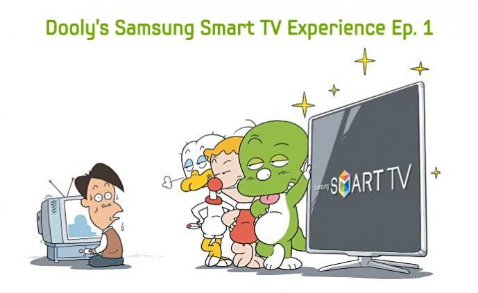 Doolys Samsung_main1