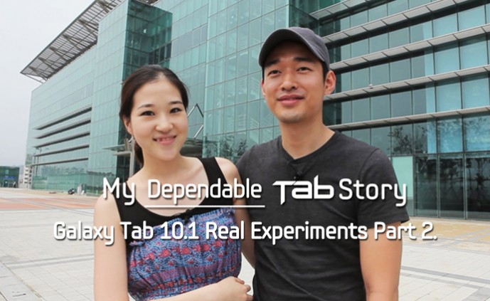 Tab! Real Experiments_main