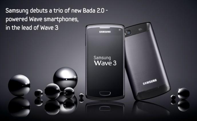 Wave_main