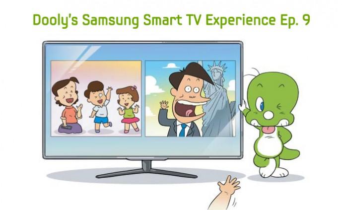 Doolys Samsung_EP09_main