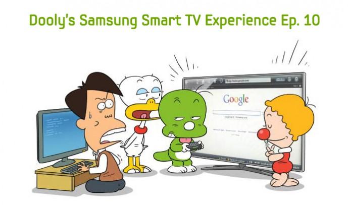 Doolys Samsung_EP10_main