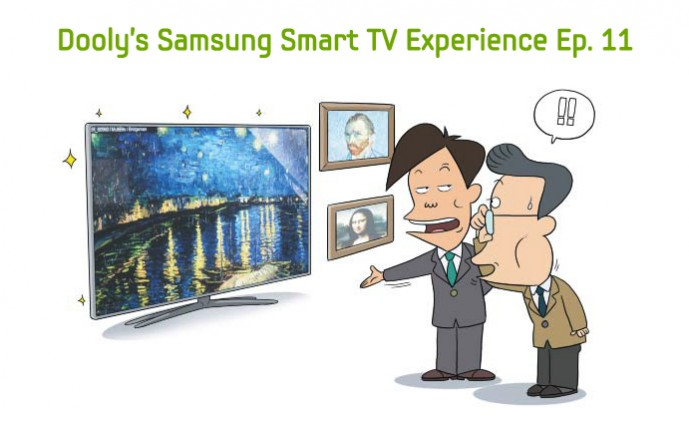 Doolys Samsung_EP11_main