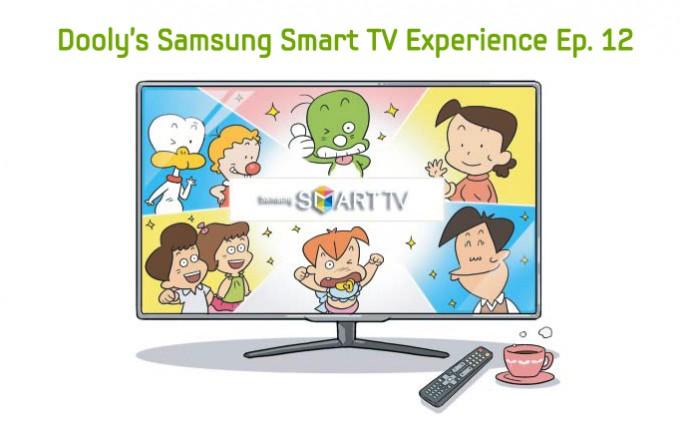 Doolys Samsung_EP12_main