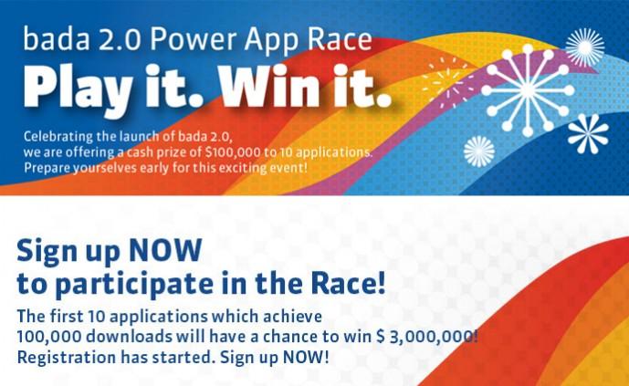 bada 2.0 Power App Race_main
