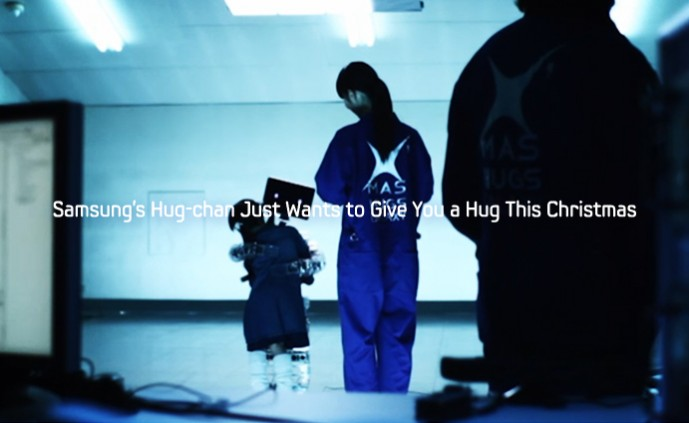 Samsung's Hug-chan Just_m