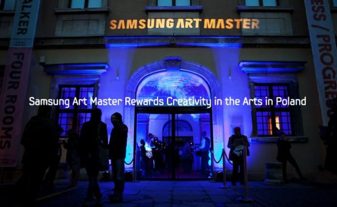 Samsung Art Master_m