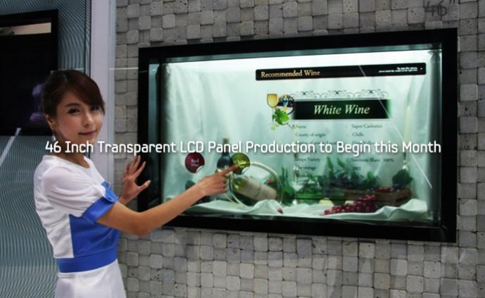 46 Inch Transparent LCD Panel_m