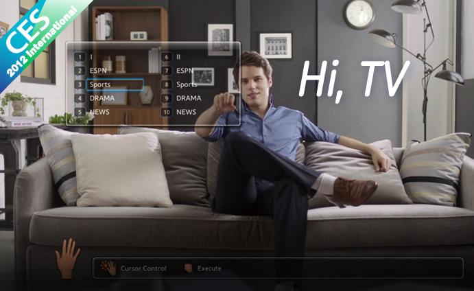 [CES 2012] Hi, TV