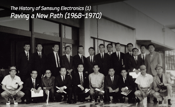 The history of samsung_m