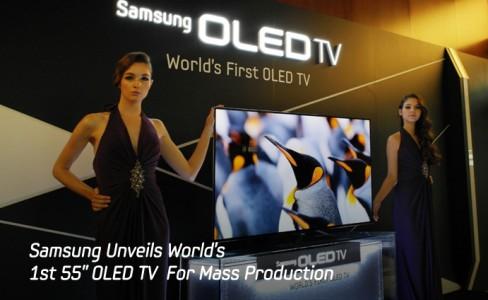 "Samsung Unveils World's 1st 55"" OLED TV_m"