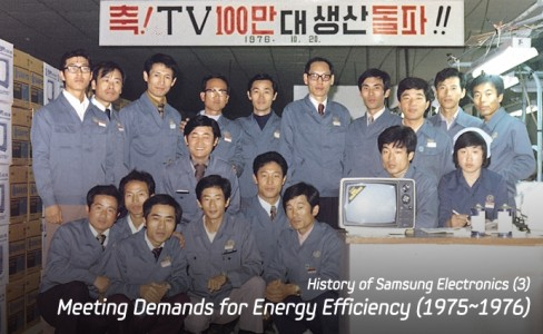 The history of samsung3_m
