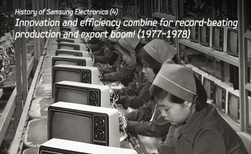 The history of samsung4_m