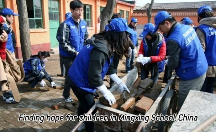 Finding hope for children_m