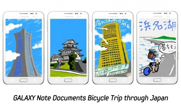 GALAXY Note Documents_m