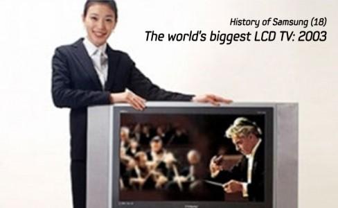History of Samsung 2003_m