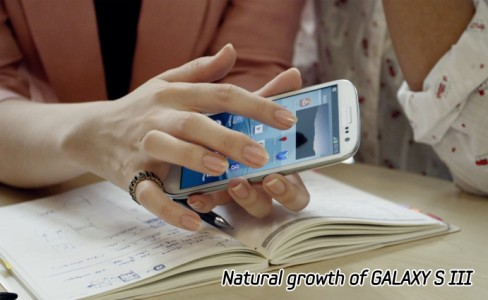 Natural growth of GALAXY S III_m