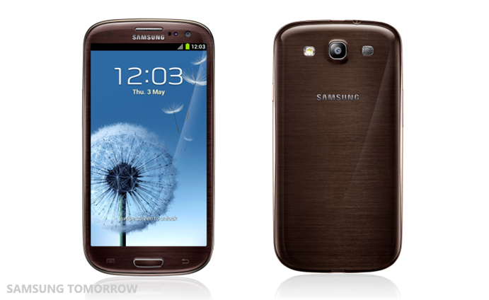 New colors of Samsung Galaxy S3: Amber Brown