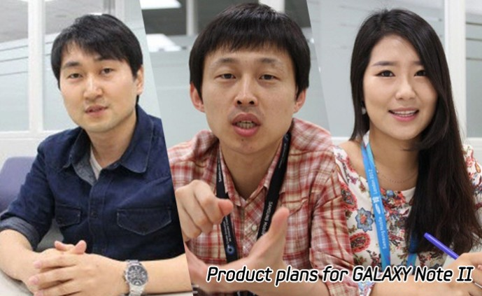 Product plans for GALAXY Note II_m