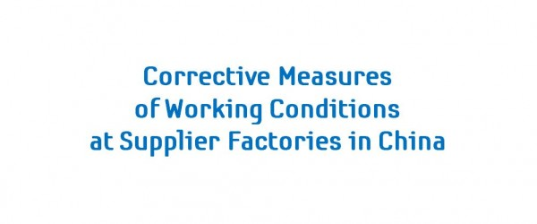 Corrective Measures of Working Conditions at Supplier Factories in China