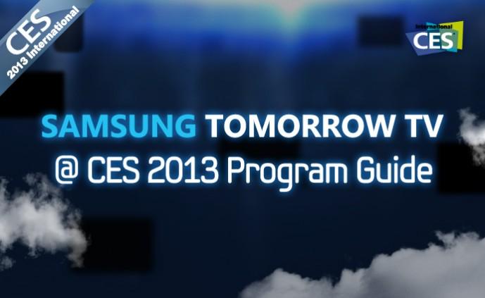Program Guide_m