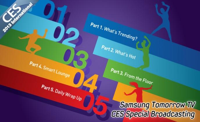 Samsung Tomorrow TV CES Special Broadcasting1_m