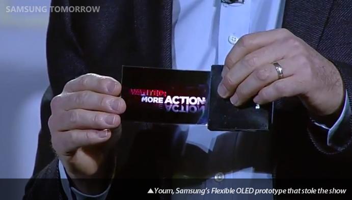 Youm, Samsung's Flexible OLED prototype that stole the show