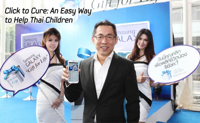 Samsung Galaxy Gift for Life