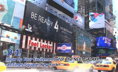 Blow Up Your Excitements for The NEXT GALAXY at Times Square, New York -main