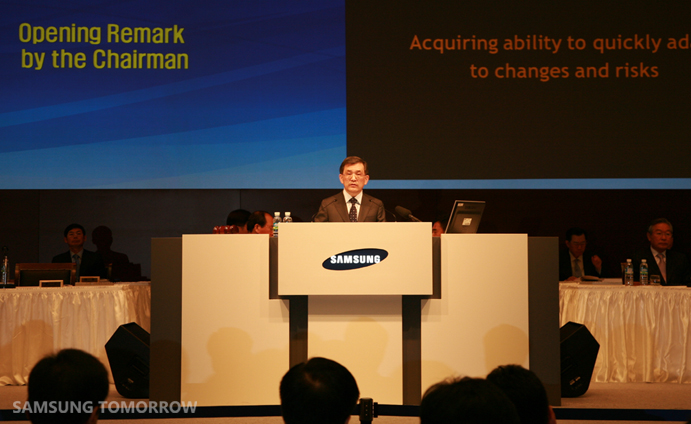 samsung's 44th annual shareholders meeting