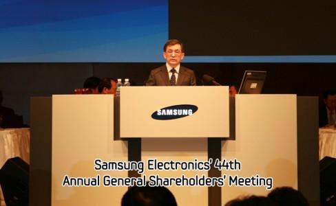 Samsung Electronics_m