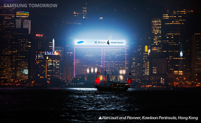 The Next GALAXY_Harcourt and Pioneer, Kowloon Peninsula, Hong Kong