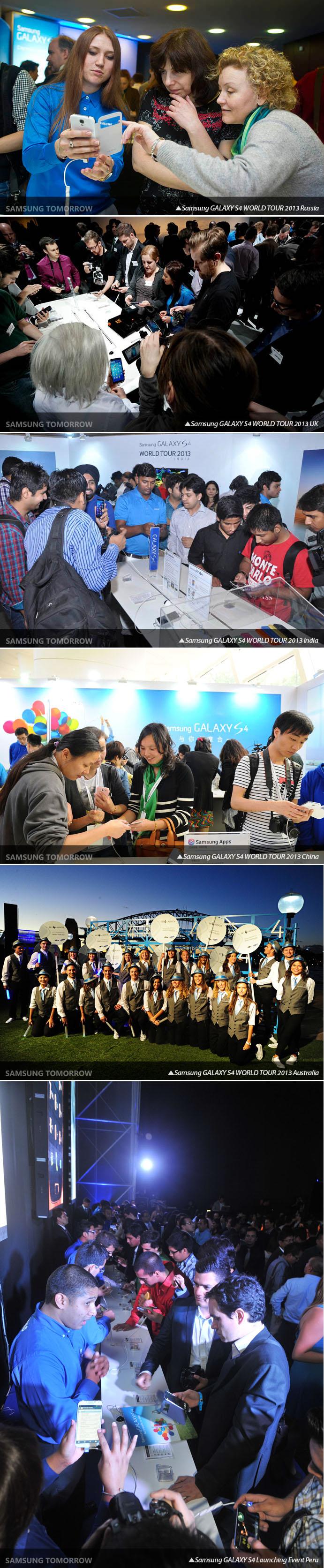 Samsung GALAXY S4 World Tour 2013