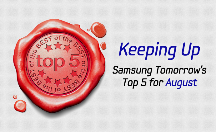 top5_ August