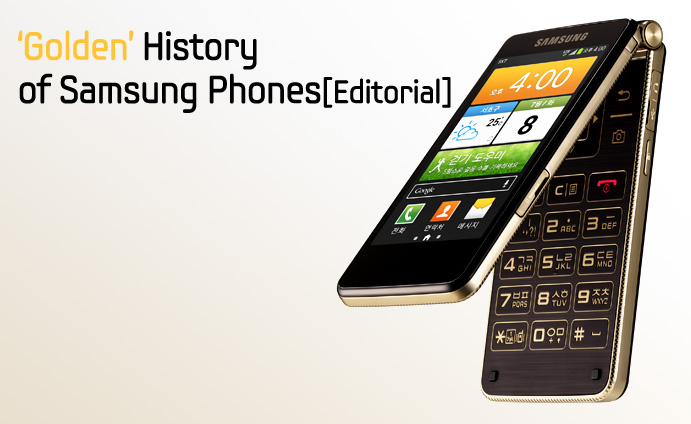 'Golden' History of Samsung Phones [Editorial]