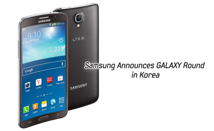 Samsung Announces GALAXY ROUND in Korea
