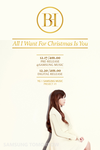 BOM on a Chirstmas Special promo poster