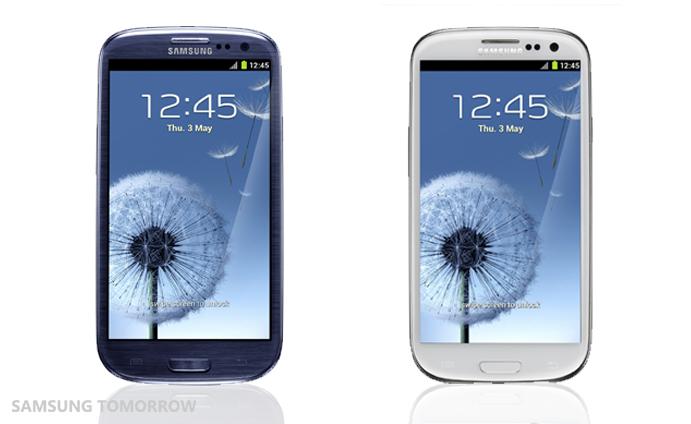 Galaxy S3 image