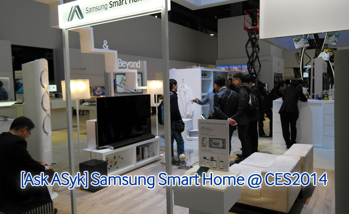 [Ask ASyk] Samsung Smart Home @ CES2014_1