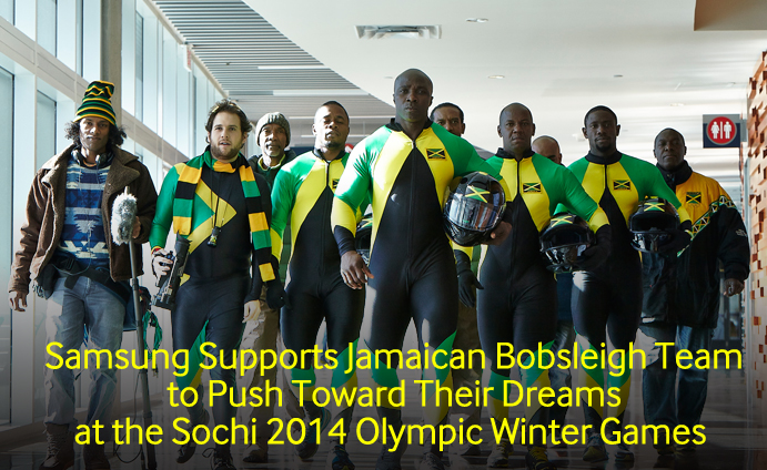 Supports Jamaican_MAIN