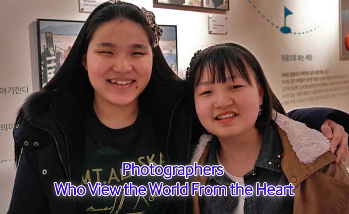 Photographers Who View the World From the Heart