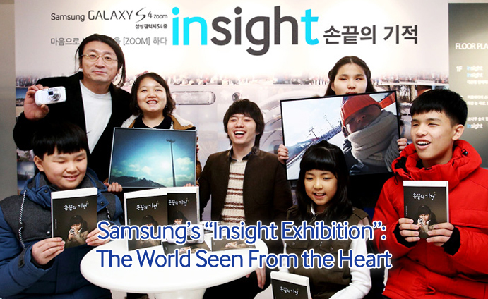 Samsung's Insight Exhibition: The World Seen from the Heart