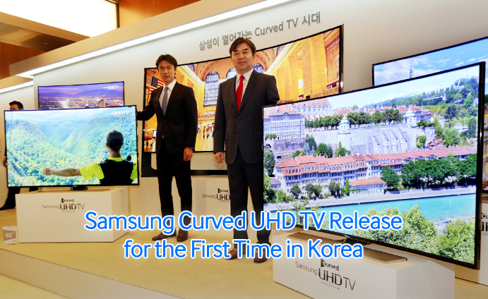 Samsung Curved UHD TV Release for the First Time in Korea