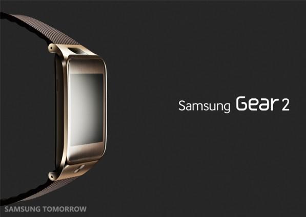 Gear 2 gold