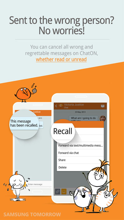 recall messages