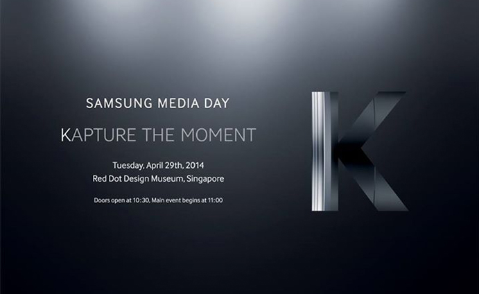 Samsung Releases another Invitation, Kapture the Moment