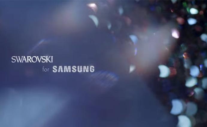 OMG! Swarovski for new Galaxy