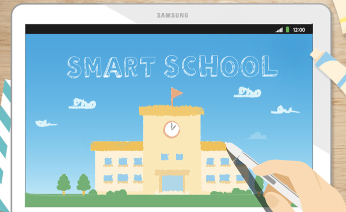 Samsung Smart School main