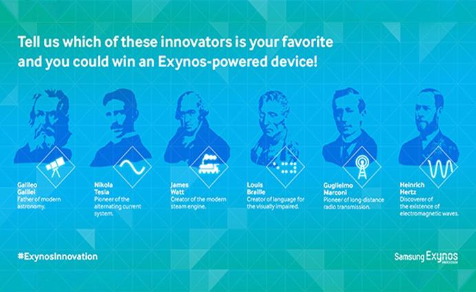 Win an Exynos-powered device with #ExynosInnovation