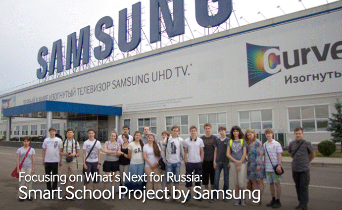 Focusing on What's Next for Russia Smart School Project by Samsung